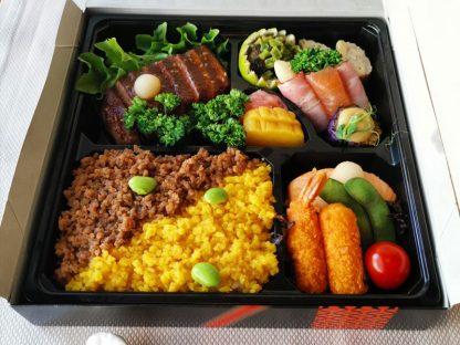 Beef Teriyaki Bento